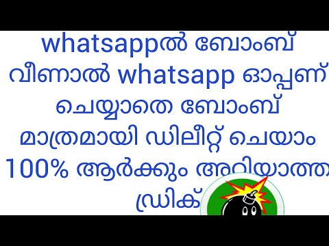 Download Whatsapp Bomber Whatsapp Automation For Android Apk Without