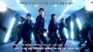 DBSK 동방신기 - Purple Line (Korean) MV [eng + rom + hangul + karaoke sub]