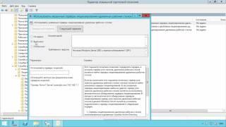 Настройка роботи 1С Підприємства 8.3 через RDP в середовищі Windows