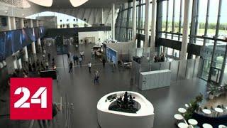 Володин новый аэропорт в Саратове должен вернуть доверие пассажиров - Россия 24