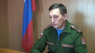 Сюжет от 18.04.2019: Призывная комиссия в военкомате