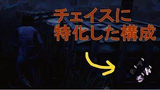【DbD】普通のサバイバープレイ&非マナー行為【実況】