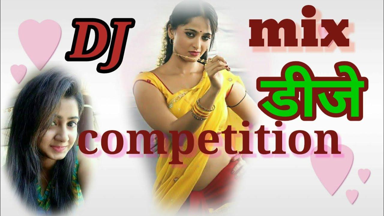 Dj competition // 👌 hard waibration pano kik // dj Dholki mix