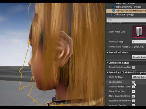 Hair Simultion + Wind Force on UE4