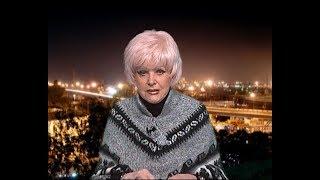 """Народ спас Саакашвили от ареста. """"Кстати с Л. Чековой от 05.12.2017"""""""