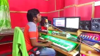 Sonar Moyna Paakhi   সোনার ময়না পাখি   Akash Mahmud