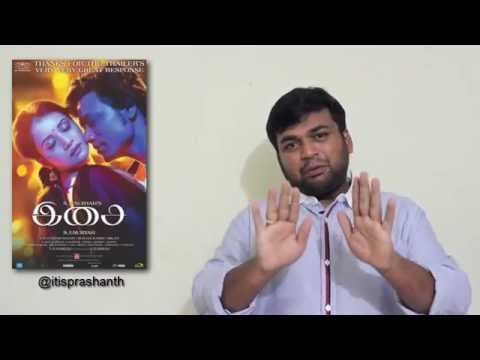 Isai review by prashanth