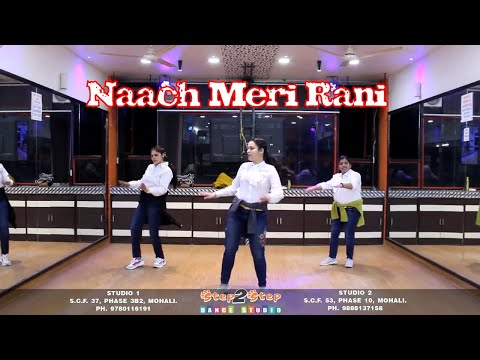 Naach Meri Rani | Easy Dance Steps For Girls | Nora Fatehi | Guru Randhawa | Step2Step Dance Studio