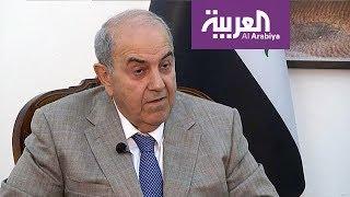 علاوي يقول ان قطر عملت على تقسيم العراق طائفيا