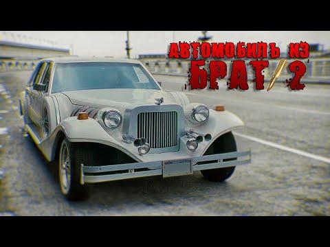 НеоКЛАССИЧЕСКИЕ Автомобили ТОП 5  - Только для Богатых и Знаменитых