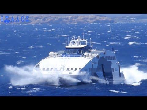 """Superjet – Στη Νάξο """"κόντρα"""" στους ισχυρούς ανέμους! (windy port of Naxos)"""