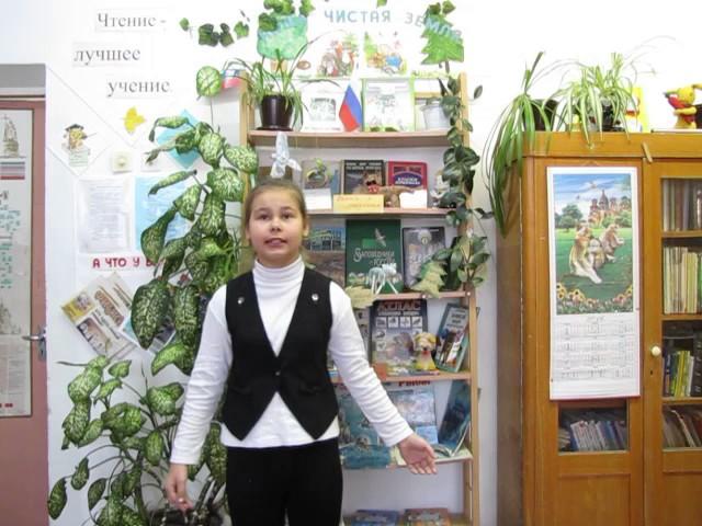 Изображение предпросмотра прочтения – ГолодневаВарвара читает произведение «У лукоморья дуб зеленый.» А.С.Пушкина
