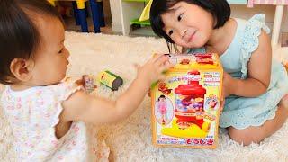 アンパンマン掃除機のおもちゃでお片付け お世話ごっこ Haru and Anpanman cleaner Toy
