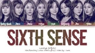 [QUEENDOM] Lovelyz (러블리즈) - Sixth Sense (Han|Rom|Eng) Color Coded Lyrics/한국어 가사