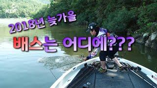 "[Pro Angler TV] 2018년 ""습격…"