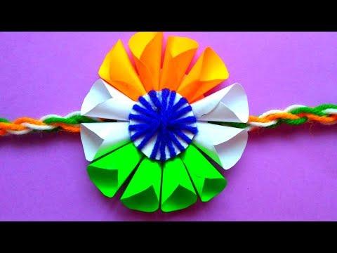 Easy Steps,DIY Indian Tricolor Rakhi, Rakhi making competition for school 2019