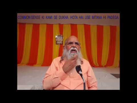 Ananda Yoga In Gita 2 of 7 @ Varanasi 2017(Hindi)20170219 163339 NR YT