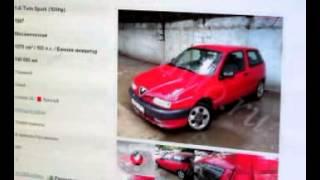 Автомобили с пробегом в Москве частные объявления (26)(, 2012-12-16T19:55:49.000Z)