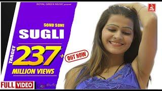 Sugli || LATEST HARYANVI SONG 2020 || SONU SONI | MOHIT SHARMA || RG MUSIC | Sapna studio | RG MUSIC