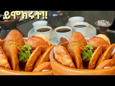 ፈጣንና በጣም ቀላል የፆም ቁርስ! ጤናማና ጣፋጭ! Ethiopian food @jery tube