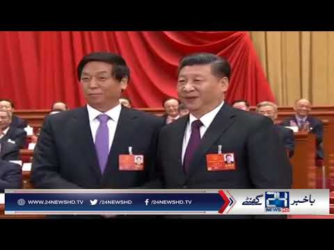 Xi Jinping reappointed China's president with no term limits