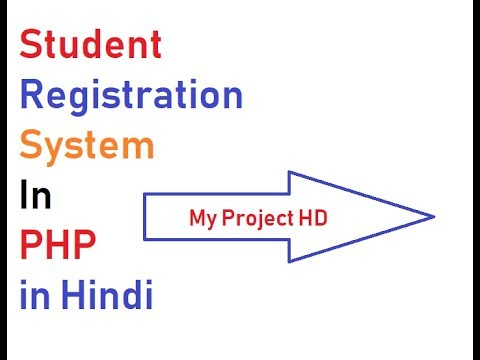student registration system Demo in php mysql with admin panel in hindi By  My Project HD & engineers