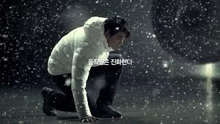 투피엠2PM's Taecyeon 살레와SALEWA CF #2