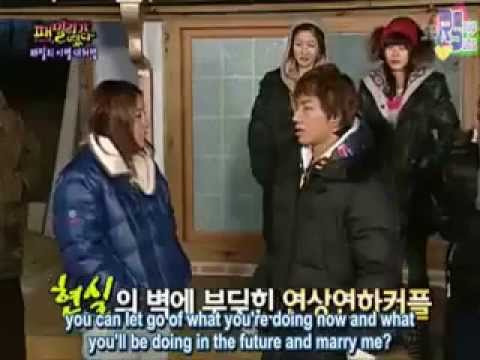 Rich Noona Poor Daesung