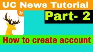 Uc news tutorial Part-2, how to create account