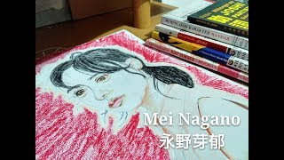 for more information http://asianwiki.com/Mei_Nagano don't forget t...