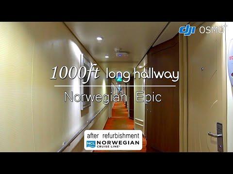 norwegian-epic-1000-ft-long-hallway
