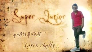 Karen New Song Chally You Phone Number Busy 2013