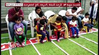 Annual Sports Day In Leap Preschool At Manikonda  Telugu News