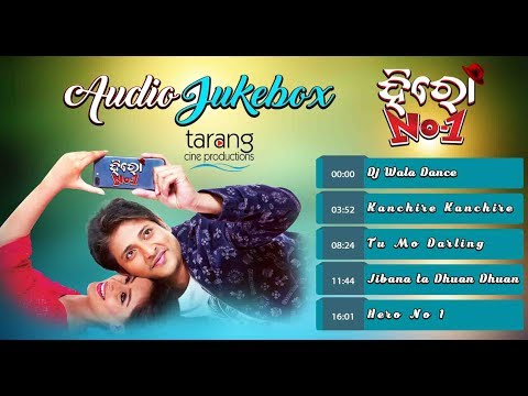 Hero No 1 | Audio Songs Jukebox | Babushan, Bhoomika | Odia Movie MP3 Songs – TCP