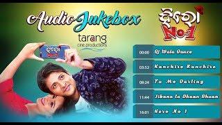 Hero No 1 | Audio Songs Jukebox | Babushan, Bhoomika | Odia Movie MP3 Songs – TCP