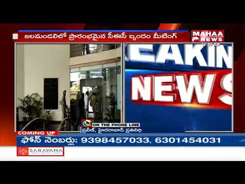 Election Commission Speeds Up Election Process in Telangana   EC To Meet DGP Today   Mahaa News