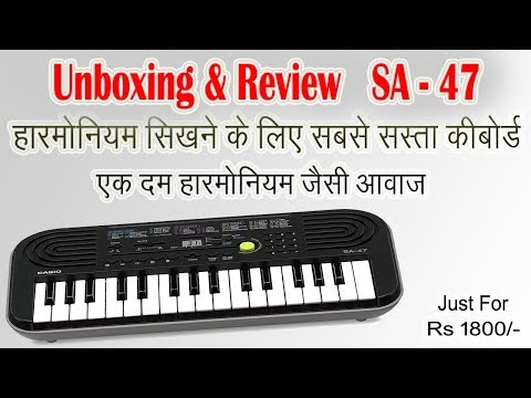 Cheapest Keyboard Unboxing & Review | From Amazon | 32 Keys Casio Keyboard For Beginners