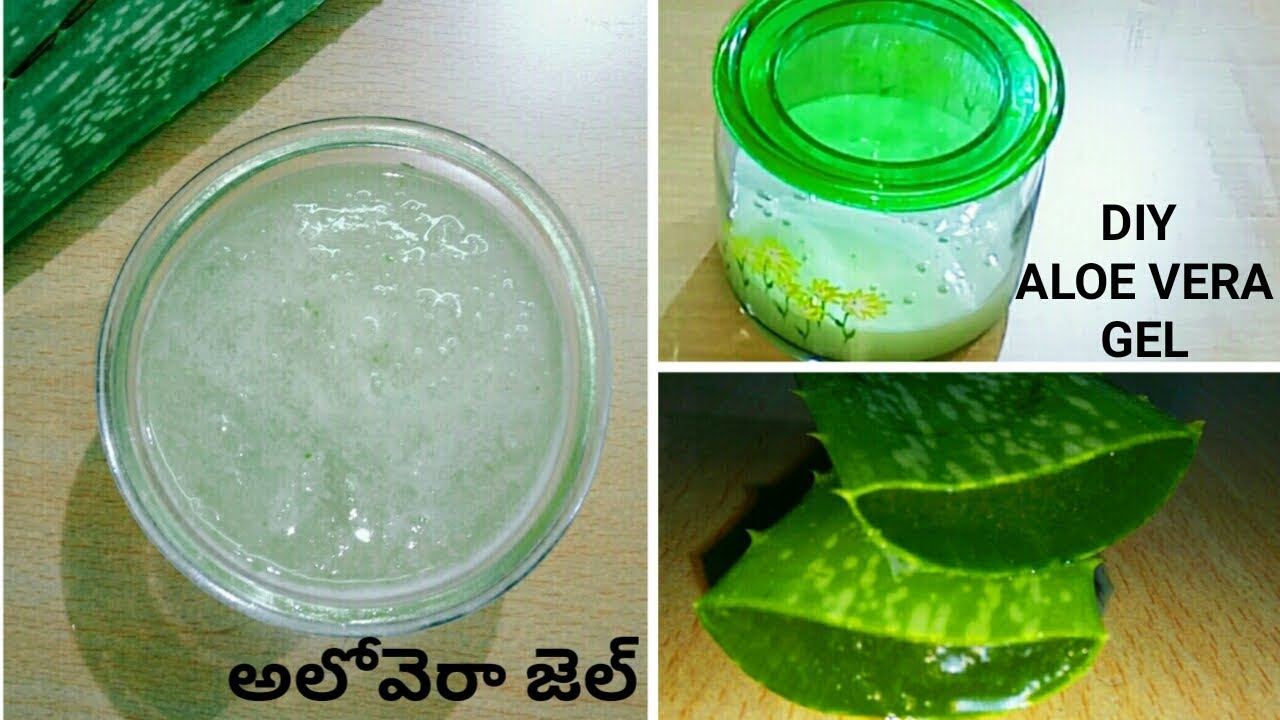 How To Make Aloe Vera Gel At Home In Telugu With Eng Sub Homemade Aloe Vera Gel For Hair And Skin