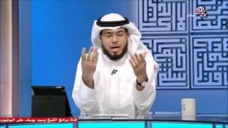 ايها الدعاة .. علمنوا الاسلام خطوة خطوة ../ وسيم يوسف