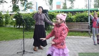 Дильнара Киселева - Шёл казак