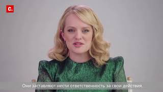 """Актеры сериала """"Рассказ служанки"""" (премия Эмми-2017) о Change.org"""