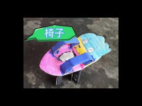 2021五年级学生美术作品集(学生自己编辑影片)VideoEdited by Student Themselves 嘉慧 紫君 伟豪 伟权