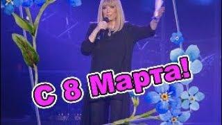 Праздничное поздравление для Всех с 8 Марта от Максима Галкина