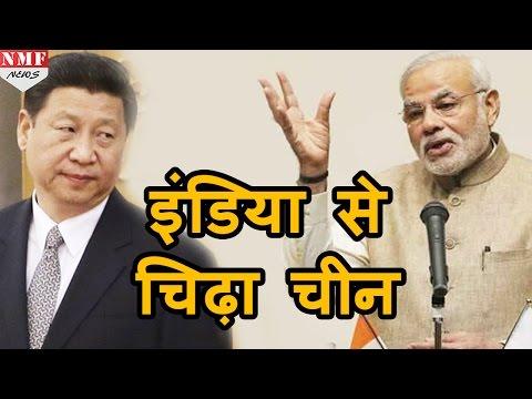 Balochistan के जिक्र से चिढ़ा China, बोल, Modi lost patience