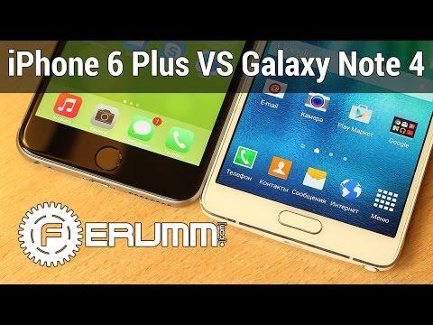 iPhone 6 Plus VS Galaxy Note 4 сравнение. Что лучше купить iPhone 6 + или Note 4 от FERUMM.COM