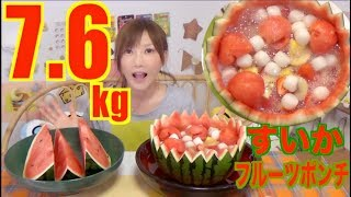 【MUKBANG】 Kanazawa's Watermelon Punch Bowl!! With Various Fruits & Shiratama! 7.6Kg [CC Available]