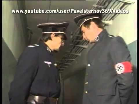 видео анекдот, 23 февраля, Штирлиц ну просто опупел !