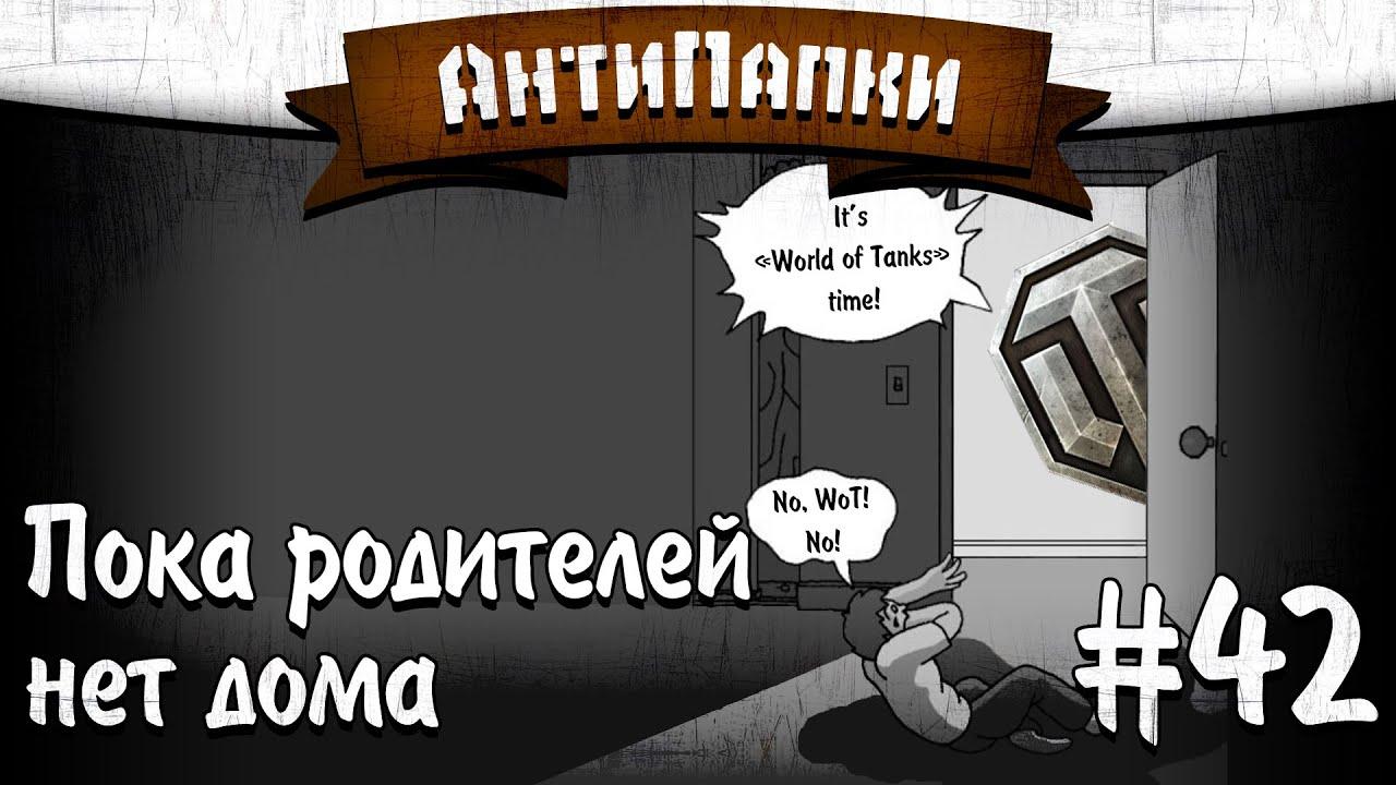 русские школьники пока родителей нет дома