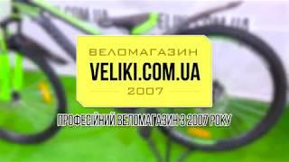 "Обзор велосипеда Intenzo Dakar 26"" (2019)"