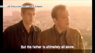 """""""Отец и сын"""" - актёры фильма Александра Сокурова в """"Палатах"""""""